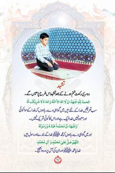 Shia Namaz with Pictures screenshot 7