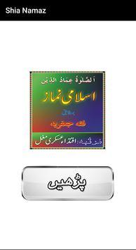 Shia Namaz poster