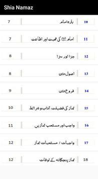 Shia Namaz screenshot 2