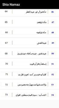 Shia Namaz screenshot 6