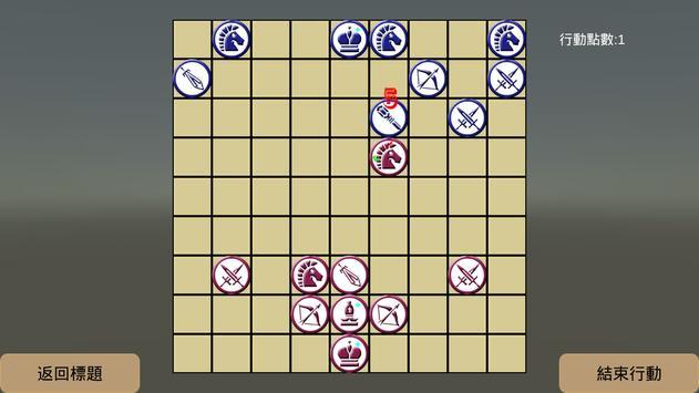 職棋 screenshot 3