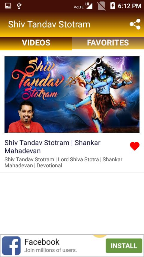 Shiv Tandav Stotram for Android - APK Download