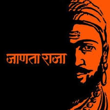 Chhatrapati Shivaji Maharaj poster