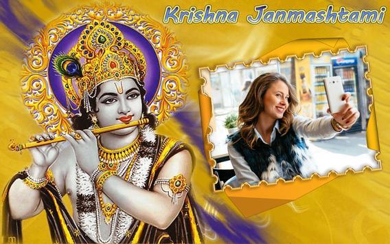 Shree Krishna Photo Frames poster