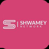 Shwamey icon