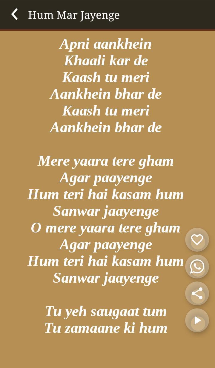 aashiqui 2 songs lyrics download in hindi