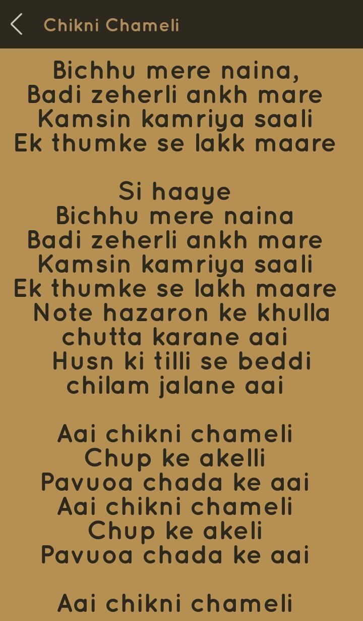 Hit Hrithik Roshan Songs Lyrics for Android - APK Download