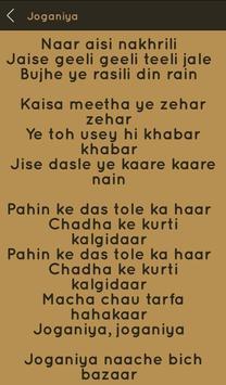 Hit Udit Narayan Songs Lyrics screenshot 17