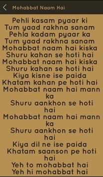 Hit Udit Narayan Songs Lyrics screenshot 1