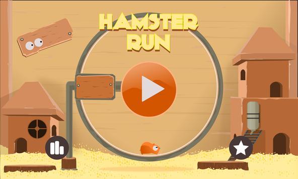 Hamster Run apk screenshot