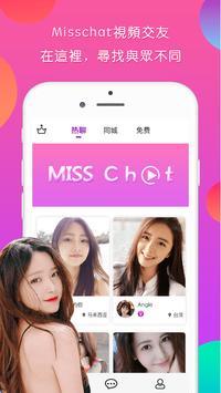 Misschat screenshot 4