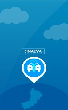 Sinaeya screenshot 7