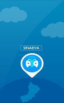 Sinaeya poster
