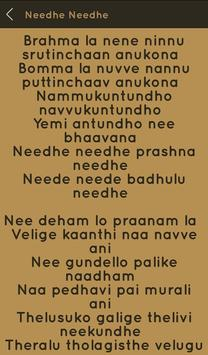 Hit Sonu Nigam Songs Lyrics screenshot 15