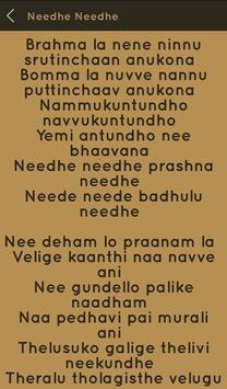 Hit Sonu Nigam Songs Lyrics screenshot 23