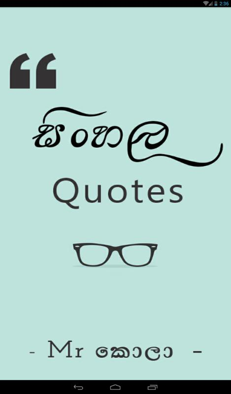 free download english sinhala dictionary for mobile phones