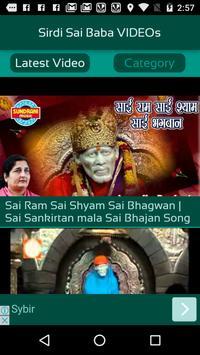 Shirdi Sai Baba VIDEOs screenshot 1