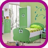Situs Desain Kamar Tidur Anak icon