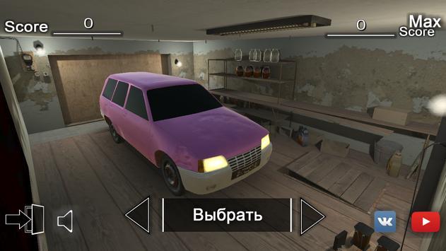 AcademeG 3D Traffic apk screenshot