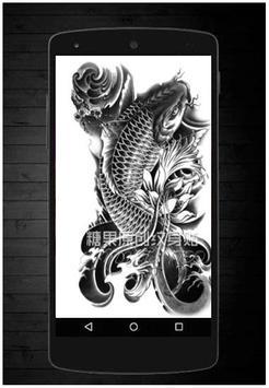 Sketches of Tattoos screenshot 2