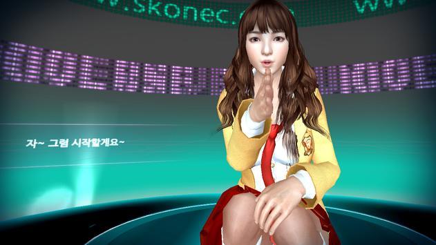 IDOL Universe VR Demo apk screenshot