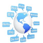 Translate Skogle icon