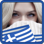 Greek Flag Profile Photo Editor - greek pride icon