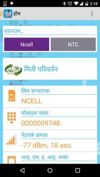Ncell Nepal Telecom App screenshot 1