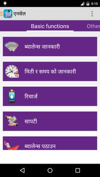 Ncell Nepal Telecom App screenshot 2