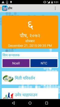 Ncell Nepal Telecom App screenshot 4