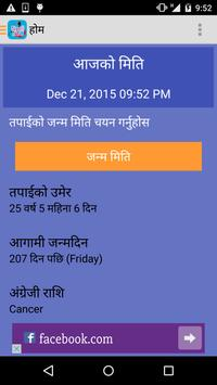 Ncell Nepal Telecom App screenshot 5