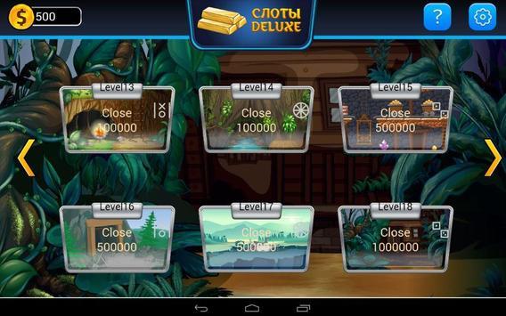 Слоты Deluxe screenshot 1