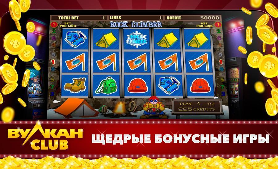Игровые автоматы site 4 бесплатный софт для онлайн покера