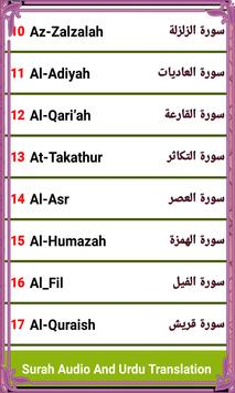 Last 15 Surah Quran poster