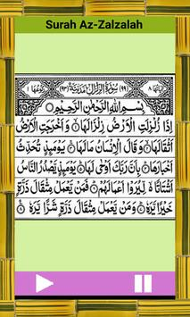 Last 15 Surah Quran screenshot 1