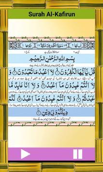 Last 15 Surah Quran screenshot 2