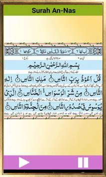 Last 15 Surah Quran screenshot 4