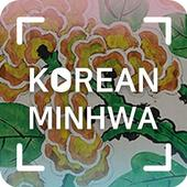 Minhwa: Korean Decorative Paintings icon