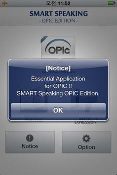 스마트스피킹 OPIc - ucloud apk screenshot