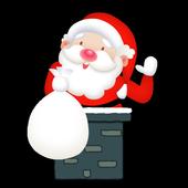 Merry Christmas - iSense Skin icon