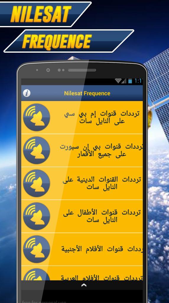 fréquences des canaux Nilesat for Android - APK Download