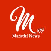 mApp : Latest Marathi News icon