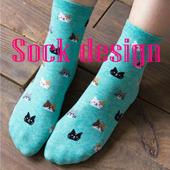 Socks design icon