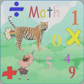 GrandPa Math 아이콘