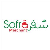 Sofra Merchant icon