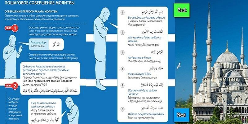 islam.life | Как по сунне стричь ногти? | 400x800