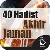 40 Hadist Akhir Jaman icon