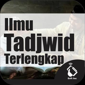 Ilmu Tadjwid Terlengkap poster