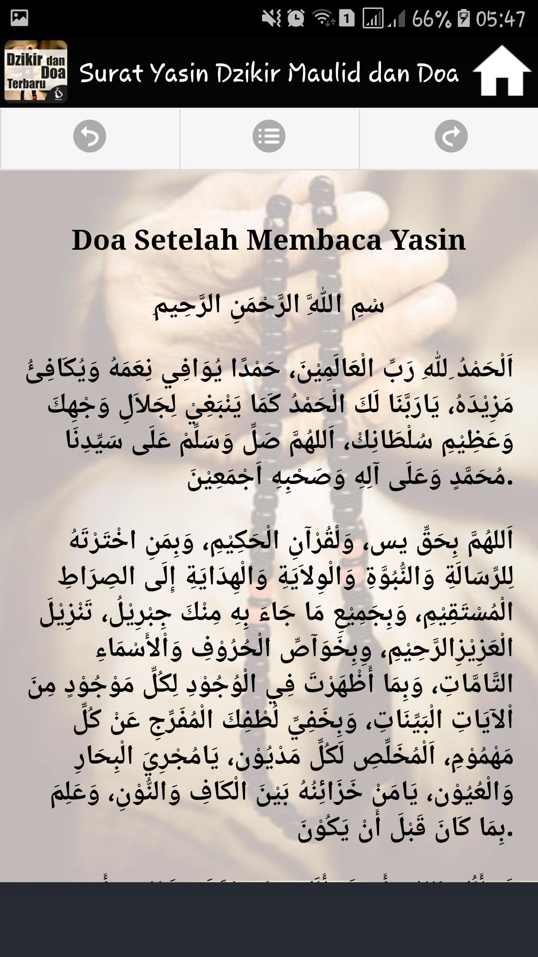 Surat Yasin Dzikir Maulid Dan Doa For Android Apk Download