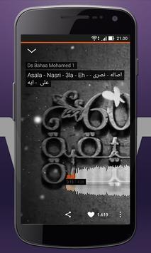 Song sof Asala Nasri poster